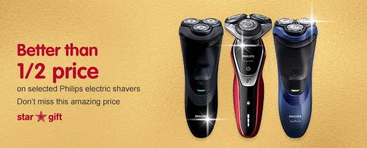Star gift - BTHP on selected Philisp shavers